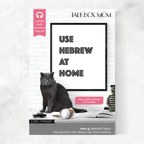 Use Hebrew at Home