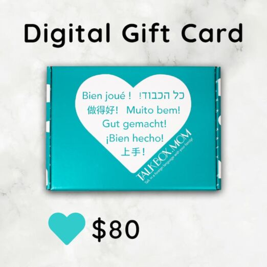 $80 TalkBox.Mom Digital Gift Card