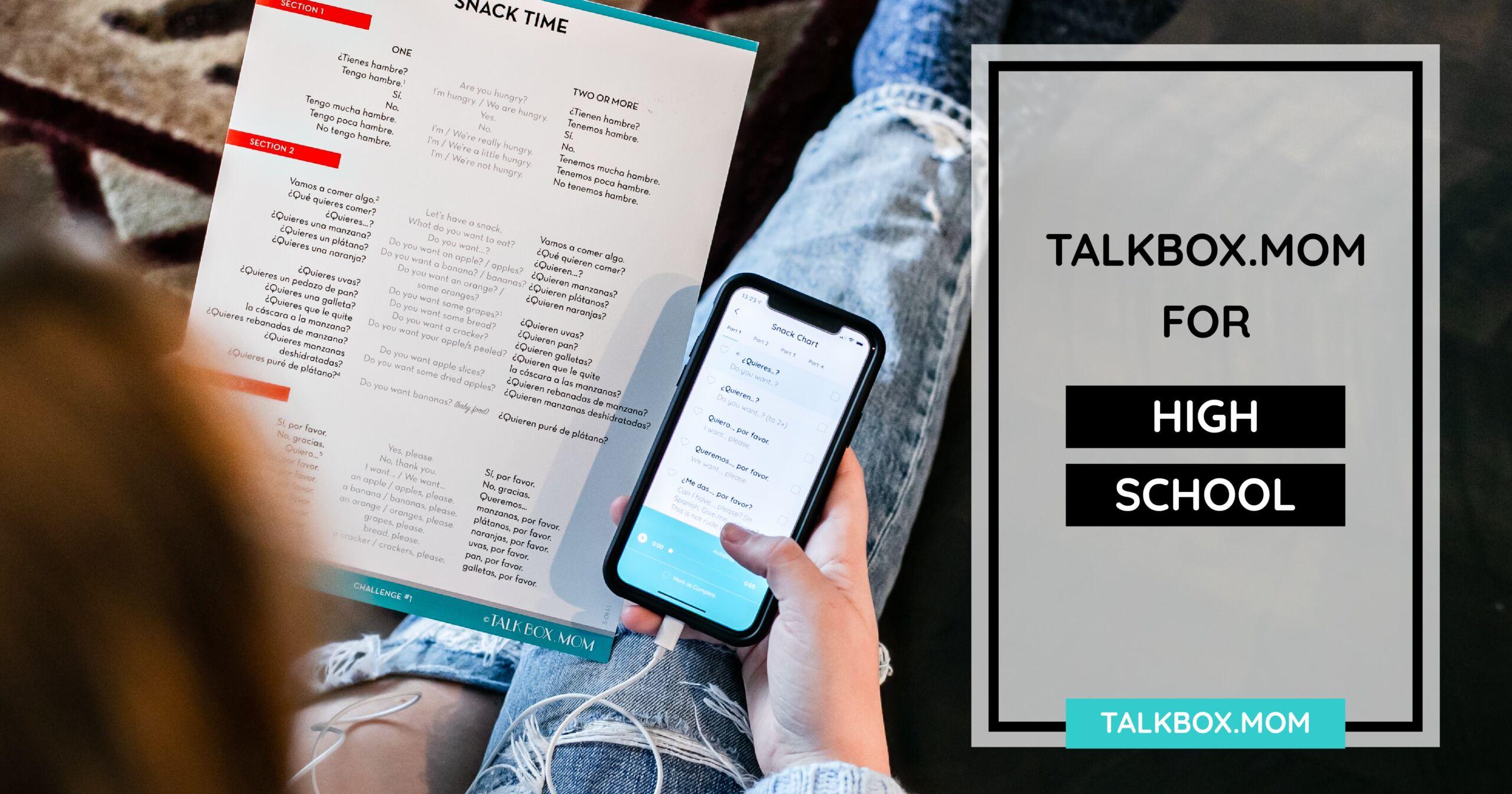 TalkBox.Mom for High School