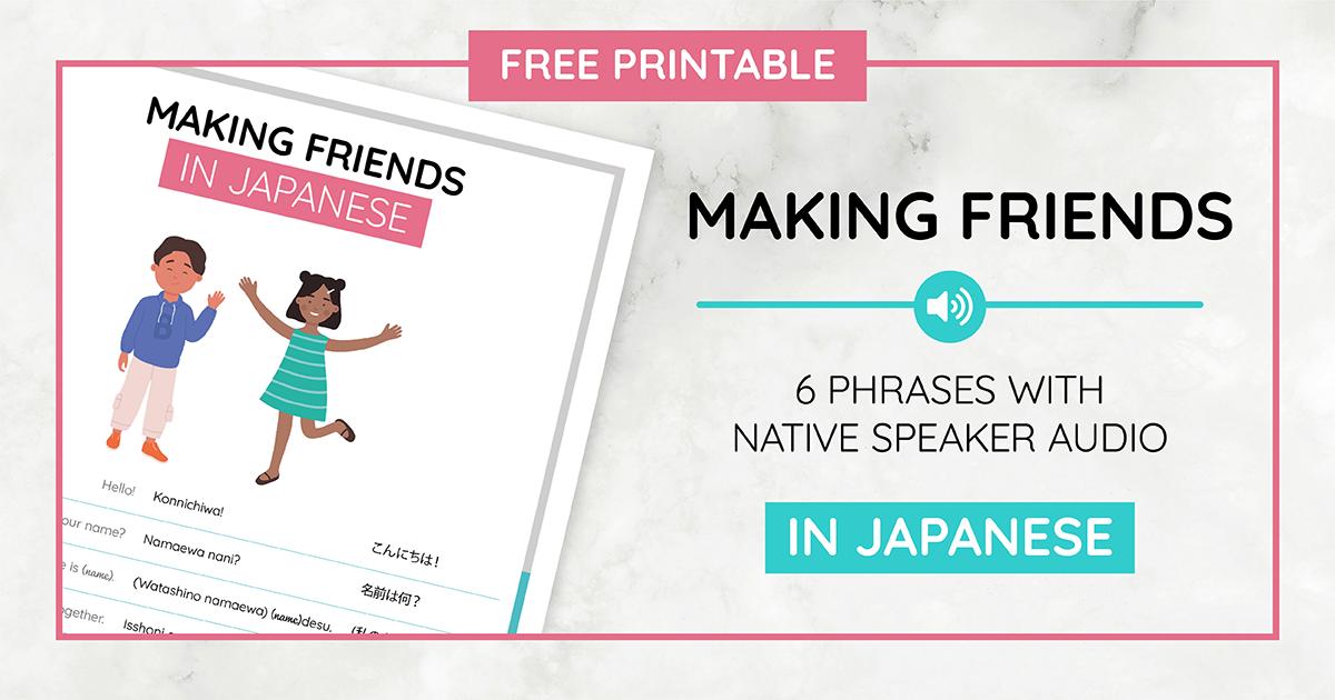 Making Friends Printable_Japanese